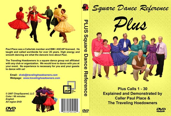 Plus Reference DVD Jacket